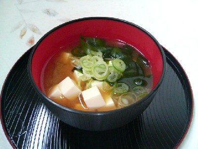Japanese seaweed soup