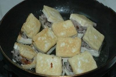 fry tofu pieces