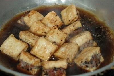 stir-fry tofu pieces