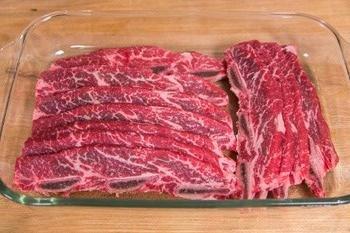 wash beef rib