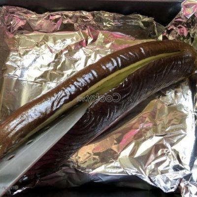 slit the eggplant