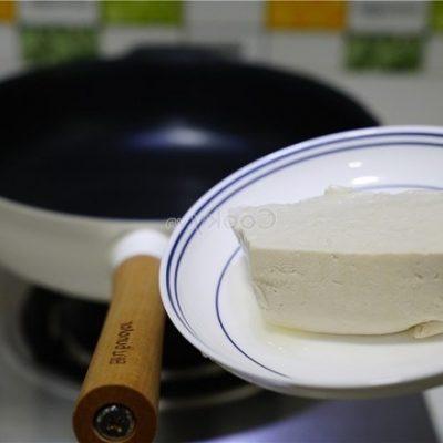 fry tofu