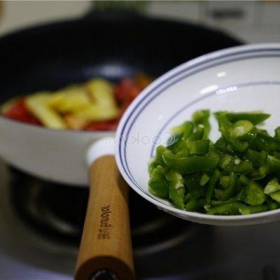 add bell pepper