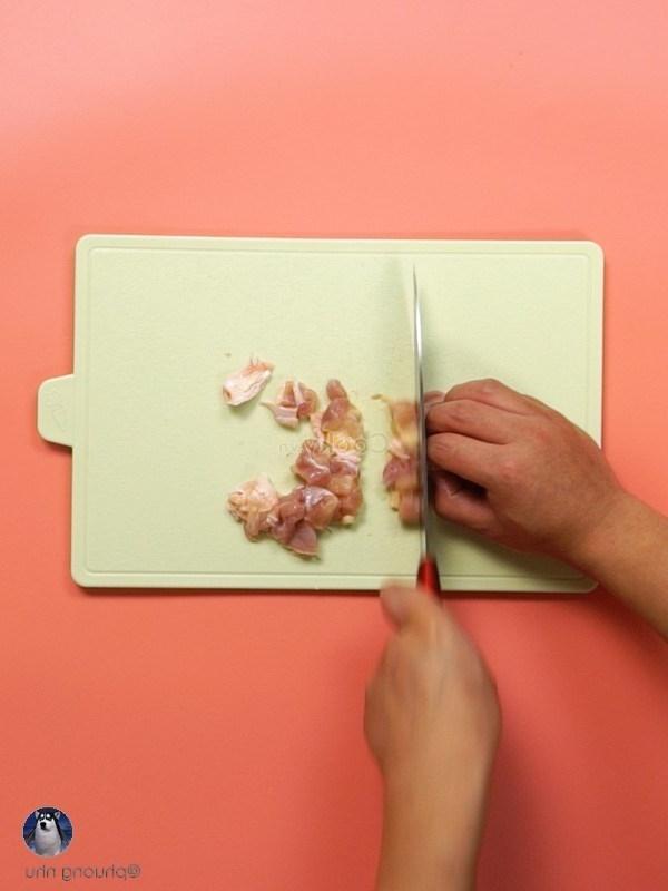 cut chicken meat