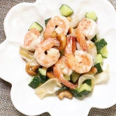 stir-fry shrimps with cashew nuts