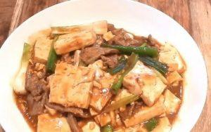 how to cook tofu with beef